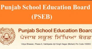Punjab School Education Board declares class V, VIII and Matriculation results