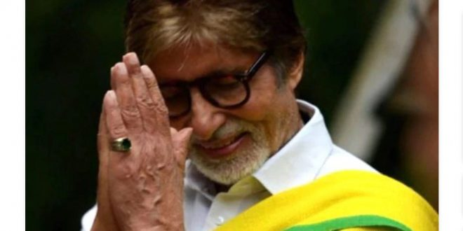 अमिताभ बच्चन का कोरोना टेस्ट आया निगेटिव, जल्द मिलेगी छुट्टी