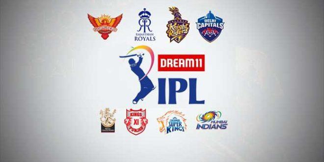 IPL 2020: चेन्नई व राजस्थान के मैच में स्पिनर का रहेगा बोलबाला