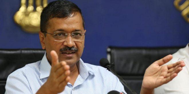 CM केजरीवाल की बड़ी घोसणा: नेशनल वॉर म्यूजियम निर्माण से प्रभावित 203 परिवारों को घर देगी दिल्ली सरकार