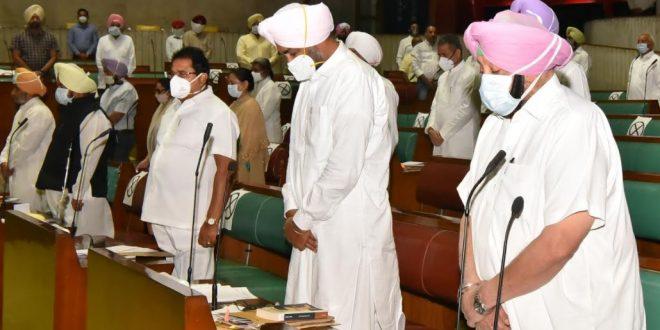 मुख्यमंत्री के नेतृत्व में पंजाब विधानसभा द्वारा कृषि कानूनों के खि़लाफ़ रोष मुज़ाहरों के दौरान जान गवाने वाले किसानों को श्रद्धांजलि