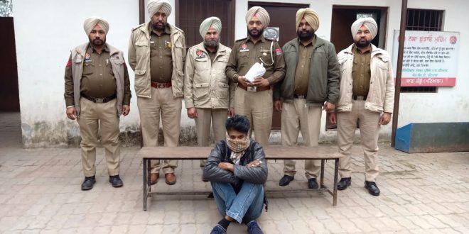 शंभू पुलिस ने 1 किलो अफीम के साथ ड्रग तस्कर को गिरफ्तार किया