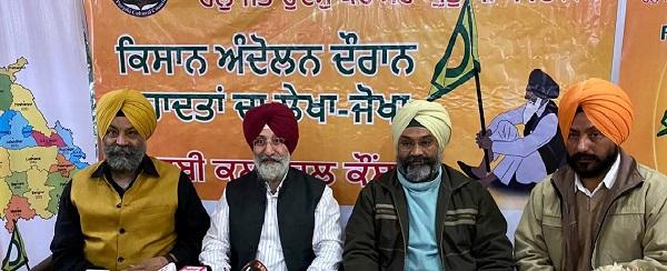 खेती कानूनों के विरुद्ध संघर्ष में शहीद हुए 162 किसानों को केंद्र 25-25 लाख रुपए का मुआवज़ा दे: पंजाबी कल्चरल कौंसल