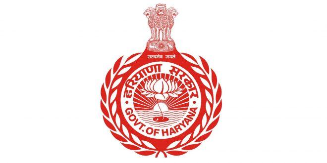 हरियाणा सरकार ने प्रदेश में उचित मूल्य की दुकानों के लिए सरल पोर्टल पर लाइसेंस जारी करने की नई ऑनलाइन सेवा शुरू की