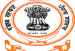 पंजाब सरकार द्वारा राज्य स्तर पर विभिन्न क्षेत्रों में बेहतरीन काम करने के लिए 45 शख्सियतों की सूची जारी