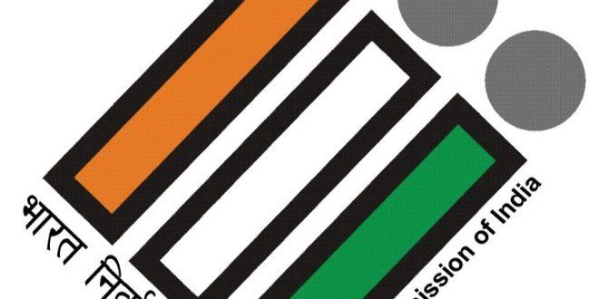 भारतीय निर्वाचन आयोग द्वारा 25 जनवरी से शुरू की जाने वाली इलेक्ट्रॉनिक मतदाता फोटो पहचान पत्र डाउनलोड करने की सुविधा