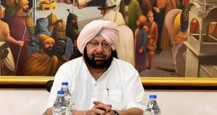 'CONSULT STATE IN FIXING COVID VACCINE PRIORITIES', CAPT AMARINDER REQUESTS CENTRE
