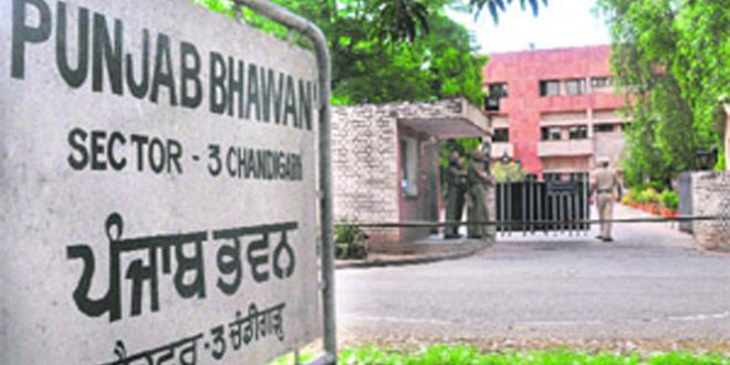 PUNJAB BHAWAN DECLARED EXTENDED PRECINCT OF THE HOUSE FOR BUDGET SESSION