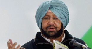 PUNJAB CM REQUESTS CENTRE TO RELEASE PENDING GST COMPENSATION, EXTEND PERIOD BEYOND 5 YEARS