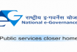 SPECIALIZED IT CADRE TO ENSURE EFFECTIVE IMPLEMENTATION OF e-GOVERNANCE PROGRAMME TO BOOST 'DIGITAL PUNJAB'