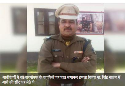 शहादत को सलाम: देश सेवा में श्रीनगर में शहीद हुआ राजस्थान का एक और सपूत शेर सिंह जाटव