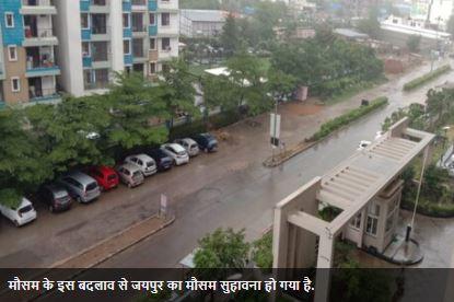 राजस्थान: जयपुर में बिगड़ा मौसम का मिजाज, आंधी, तूफान और बारिश, तापमान गिरा