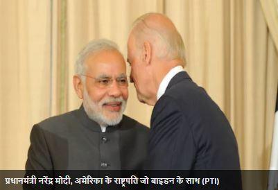 चीन को झटका देने के लिए बाइडन ने दिया BBB प्लान, भारत भी बन सकता है इसका हिस्सा