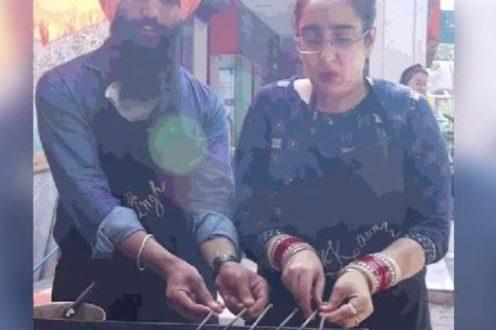 मोहाली: कोरोना ने तोड़ा विदेश जाने का सपना… नवदंपती ने शुरू की चाप की दुकान, मिला ये सम्मान