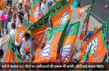 चुनाव से पहले भाजपा पंजाब में करवा रही है सर्वे, PM मोदी को सौंपी जाएगी अंतिम रिर्पोट