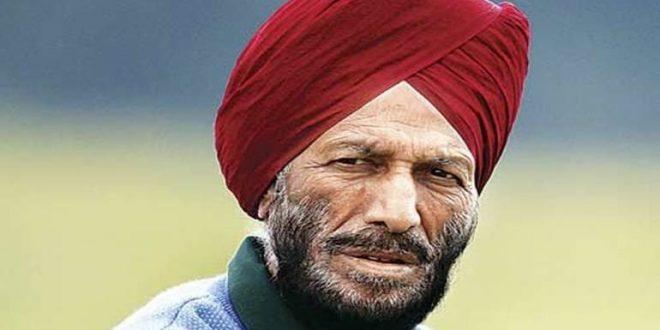PUNJAB CM MOURNS PASSING AWAY OF LEGENDARY ATHLETE FLYING SIKH MILKHA SINGH