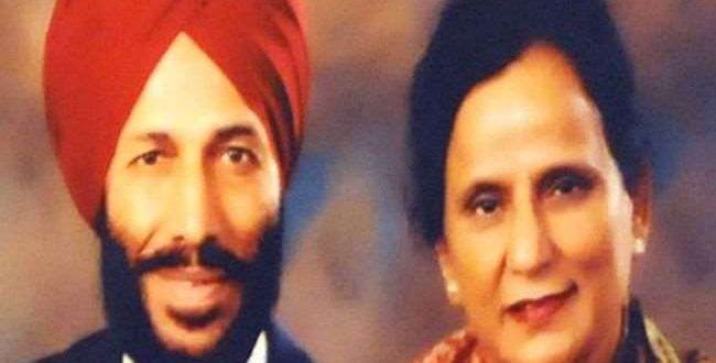 PUNJAB SPORTS MINISTER MOURNS PASSING AWAY OF NIRMALA MILKHA SINGH