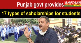Government provides seventeen types of scholarships for encouraging students for study